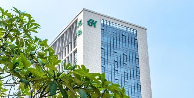 北科生物科技總部大樓設在中國深圳